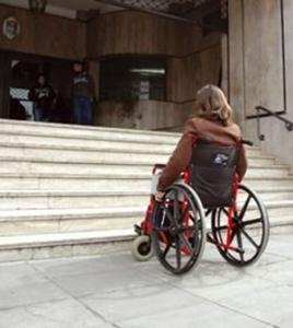 accesibilidad lima