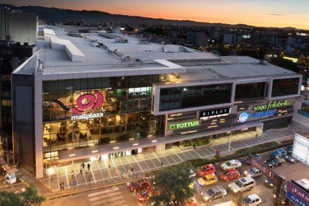 arequipa-mall